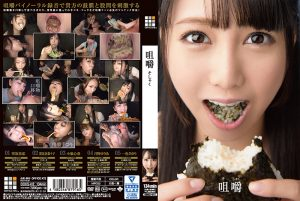[DOKS-412] 咀嚼 そしゃく 134分 2017/10/20 スカトロ 96★